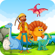 Little Dino Bone Miner - Dinosaur game. 1.1