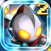 Ultraman Rumble2:Heroes Arena 1.79