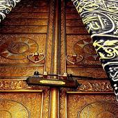 Islam Wallpapers 1.0