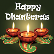 Happy Dhanteras SMS And Images 1.0