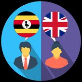 Swahili English Translator