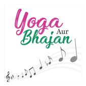 Yoga Aur Bhajan 2.17