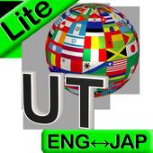 Eng-Japanese Translator Lite