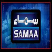 com.edeveloper.samaanewslive icon