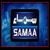 Samaa News Live TV Channels in HD 1.0