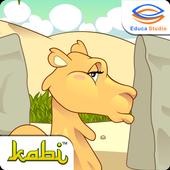 Kisah Nabi Shaleh Interaktif 1.6