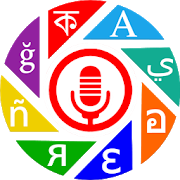 PhoneMe APK Download - Android Lifestyle Apps