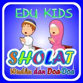 Belajar Sholat dan Doa 4.2