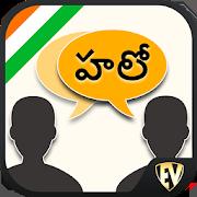 Speak Telugu : Learn Telugu Language Offline 1.0.13