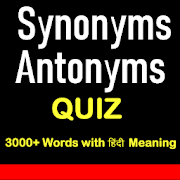 Synonyms Antonyms with Quiz 1.0.5