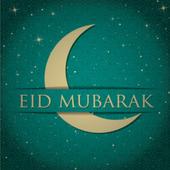 2018 Islam wallpapers Eid Mubarak 1.7