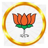 BJP Prabhag 5 1.0