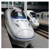 China Train 1.0