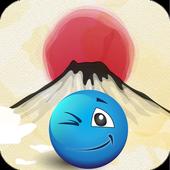 Fuji Game 1.2
