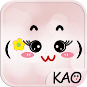 Www Job Application Letter For Teacher, Kaomoji Japanese Emoticons  Icon, Www Job Application Letter For Teacher