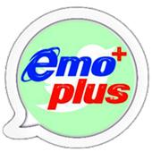 emo plus dialer 3.8.7