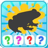 Sticker Splat - Picture Quiz 1.2.6