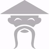 Aprendre Xines 1.1