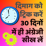 Top 49 Apps Similar to Sapno Ka Matlab Jane in Hindi