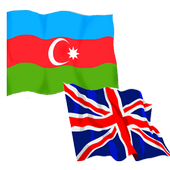 English Azerbaijani Quiz 1.0