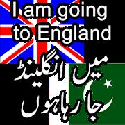 Wazan Kam Karnay Kay Tareeqay 1 5 APK Download - Android