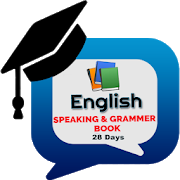 English Speaking : Hindi To English 1.2