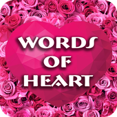 words touching heart