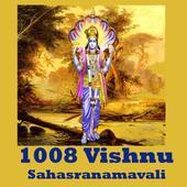 1008 Vishnu Sahasranamavali Videos 2.0