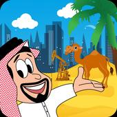 Flappy ArabEnvision Studios Inc.Arcade