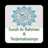 Surah Ar Rahman MP3 dan Artinya 1.0