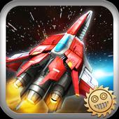 Super Laser: The Alien Fighter 1.48