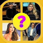 Kuizi i VIP-ave shqiptare | Albanian VIP-s quiz