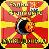 Radio Makedonija 1.0