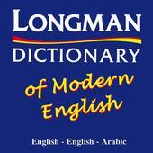 Longman Modern English 1.0