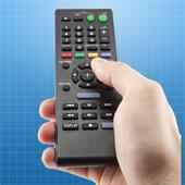 TV Remote Control Pro 5.0