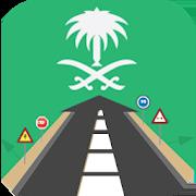 Saudi Driving License Test - Dallah 3.9