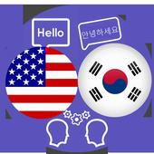 English Korean Translator 1.5
