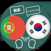 Korean Portuguese Translator 1.5