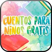 Cuentos Para Niños Gratis en Español 1.0