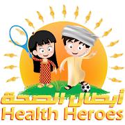Health Heroes 1.2