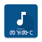 Ethiopian Christian Songs 1.0.2