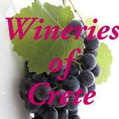 Wineries of Crete 1.3.0.0