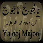 Yajooj Majooj 1.1