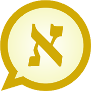 Hebrew MessagEase Wordlist 1.4