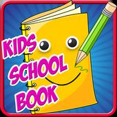 School Book - Free Games 1.3