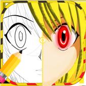 تعلم كيفية رسم العيون 1.3