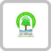 বন অধিদপ্তর 2.0