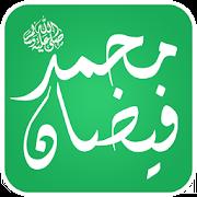 Faizan e Mohammad (S.A.W.W)