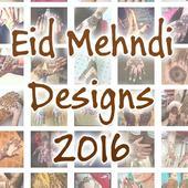 Mehndi Designs 2018 1.7