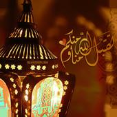 فوازير رمضان 1.0